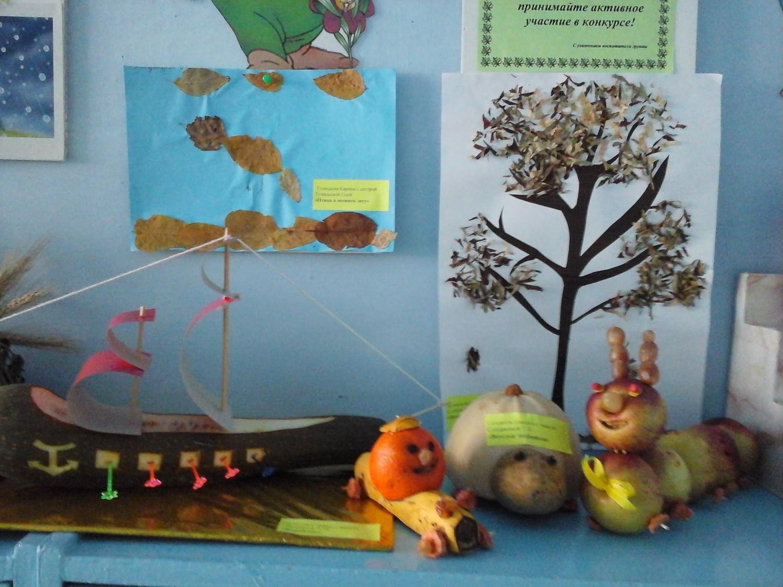 Конкурсы и выставки для родителей в детском саду 71