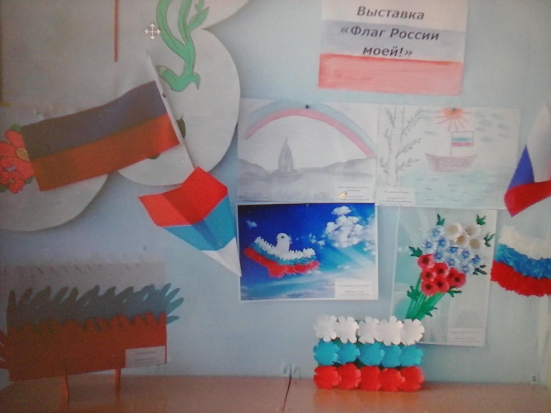 Поделка в детский сад на тему 23 89